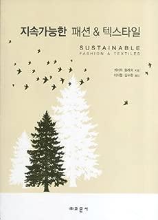 Sustainable Fashion & amp; Textile (Korean Edition)
