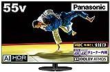 パナソニック 55V型 4Kダブルチューナー内蔵 倍速表示 有機EL テレビ Dolby Atmos(R)対応 VIERA TH-55HZ1000