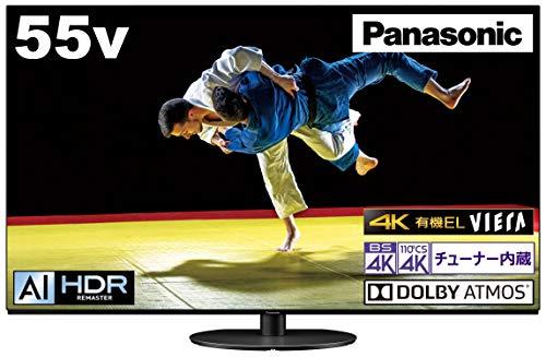4Kテレビのおすすめメーカーは?【特徴や選び方特集!2021年最新情報】のサムネイル画像