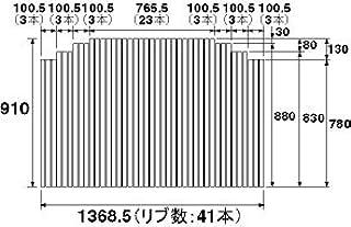 パナソニック 風呂フタ(長辺1368.5×短辺910:巻きフタ:長方形:切り欠きあり) 【RL9RL91026】