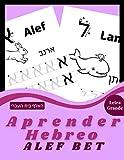 Aprender Hebreo Alef Bet: Libro de actividades para niños: A partir de los 3 años - Enseñe a sus...