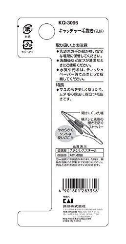 キャッチャー毛抜き(先斜)KQ3096