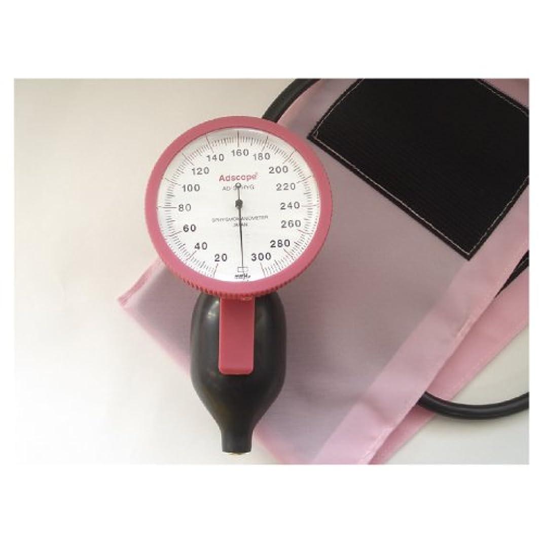 項目対抗真鍮ラージゲージアネロイド血圧計 ADC-226B(ブルー)ワンハンド