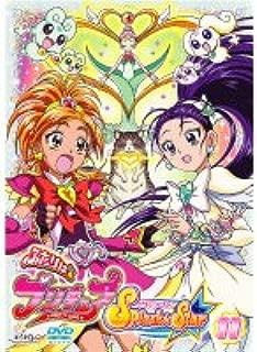 ふたりはプリキュア Splash☆Star 11(第41話 第43話) [レンタル落ち]