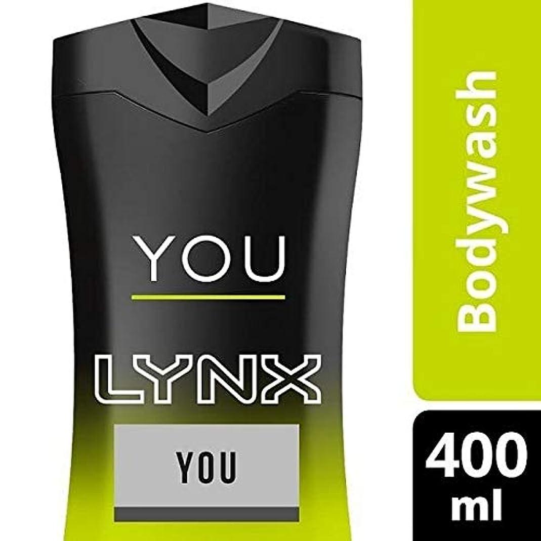 おしゃれじゃない凶暴な購入[Lynx ] あなたは400ミリリットルLynx - Lynx YOU 400ml [並行輸入品]