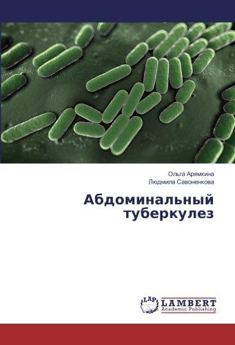 Aryamkina, O: Abdominal'nyj tuberkulez