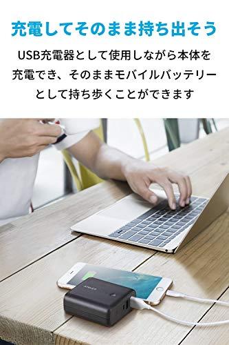 AnkerPowerCoreFusion5000(モバイルバッテリー搭載USB充電器5000mAh)【PSE技術基準適合/コンセント一体型/PowerIQ搭載/折りたたみ式プラグ】iPhoneiPadAndroid各種対応(ブラック)