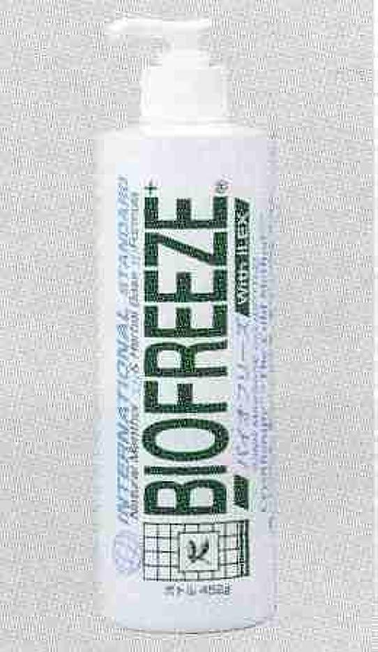 滅多損なう解放バイオフリーズ 業務用ボトルタイプ(904g) + お徳用ボトルタイプ(452g) + ロールタイプ(82g)