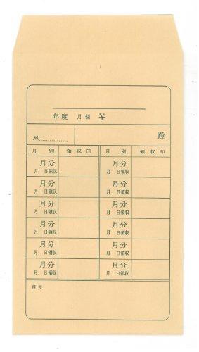 スズキ紙工『クラフト封筒 角形8号 月謝(K1-G100P)』