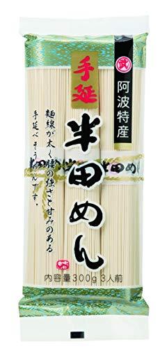 小野製麺 手延半田めん 300g×5袋