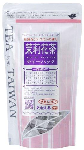 久順銘茶 茉莉花茶 No268 5g×15袋