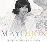 デビュー45周年記念 MAYO BOX~Nippon Columbia Days~ 12枚組(CD11枚+DVD1枚)