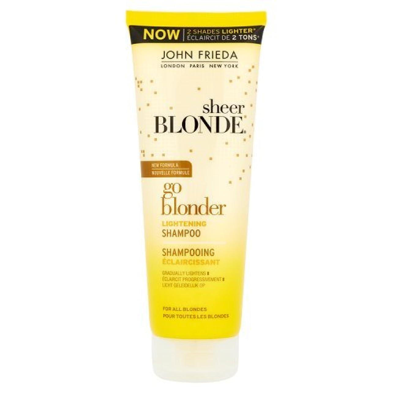 真剣に疎外する動物園John Frieda Sheer Blonde Go Blonder Lightening Shampoo 250ml