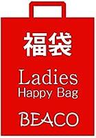 [ビーコ] ブラジャー 3枚 福袋 可愛い 黒 L