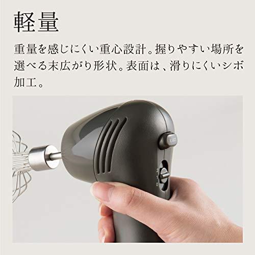 貝印 KAI スマート コンパクト ハンド ミキサー ホイッパー ウォームグレー DL6431
