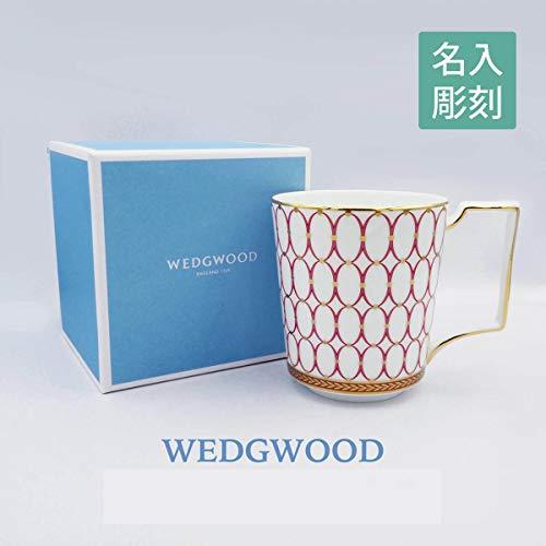 【名入れギフト】WEDGWOOD ウェッジウッド ルネッサンス ゴールド マグカップ (ピンク)