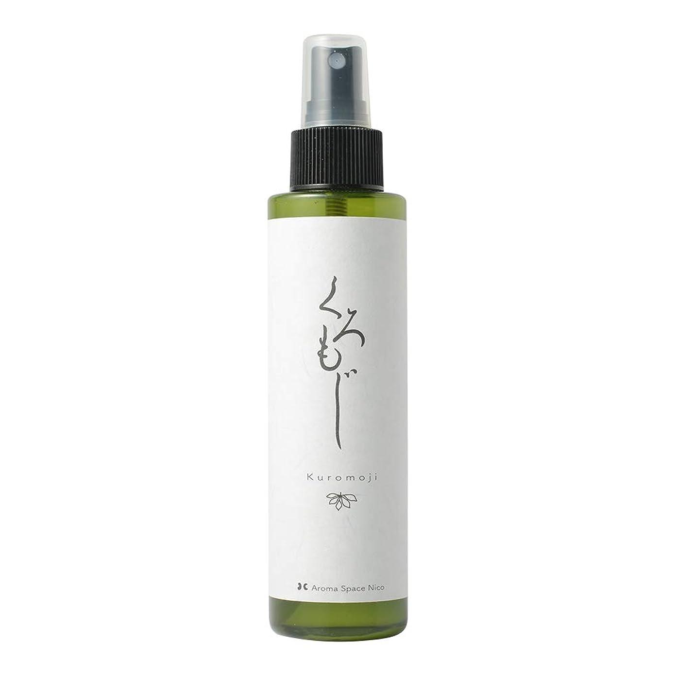 消費擬人化不健全無添加 さっぱり 化粧水 [NICOクロモジハーブウォーター(150ml)] 敏感肌 ミスト 天然成分100% 心が和む和の香り …