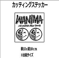 ワニマ WANIMA ステッカー 黒 10cm