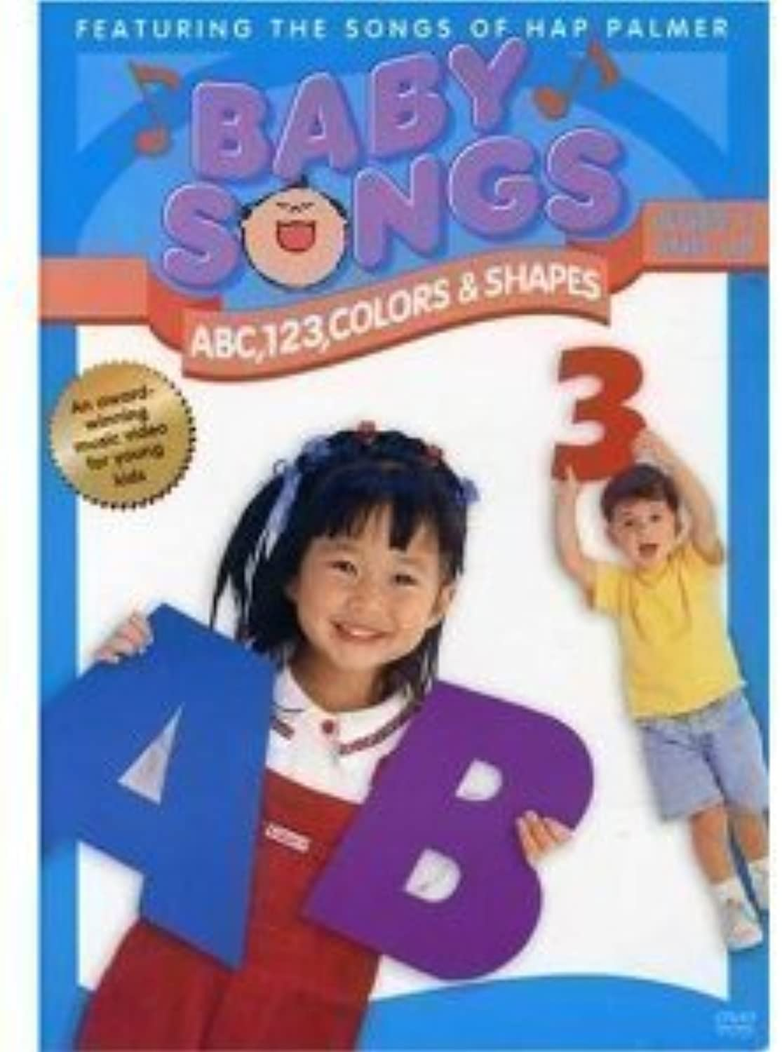 Singing Babies Nursery Rhyme Time and the Alphabet ABC Infant & up 5 Star Special Edition