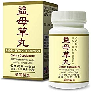 Motherwort Combo Herbal Supplement Helps For Before or During Menstrual Cycle 500mg 60 Tablets Made In USA by Lao Wei