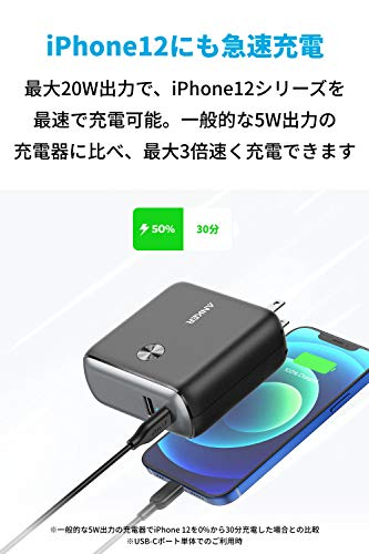 AnkerPowerCoreFusion10000(9700mAh20WPDモバイルバッテリー搭載USB充電器)【コンセント一体型/折りたたみ式プラグ/USBPowerDelivery対応/PSE認証済】iPhone12iPadAir(第4世代)Androidその他各種機器対応