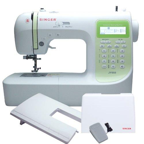 シンガー(SINGER) コンピュータミシン 文字縫い機能付(ひらがな・数字・アルファベット・漢字) ハードケース・フットコントローラー・ワイドテーブル付 JY555DX