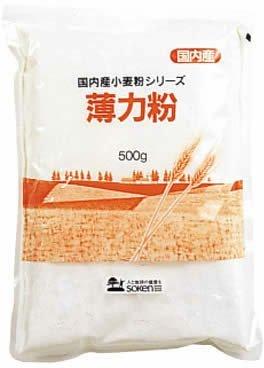 創健社 国内産薄力粉 500g ×8セット