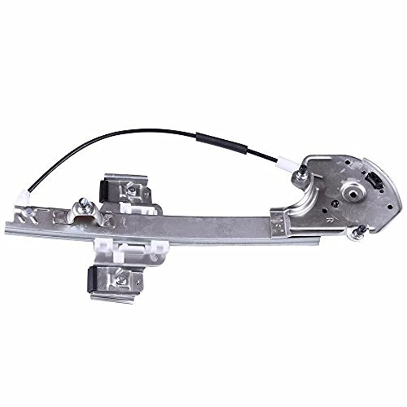 Power Window Lift Regulator on Rear Right Passengers Side Replacement for 2000-2005 Buick LeSabre (NO Motor Assembly)25750518