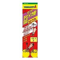 ヤマシタ(YAMASHITA) カン付チビイカ針 SB S BR KTIHSBSBR