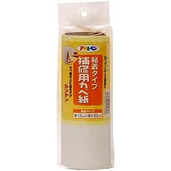 アサヒペン 補修用カベ紙 HK-4 15cm×60cm