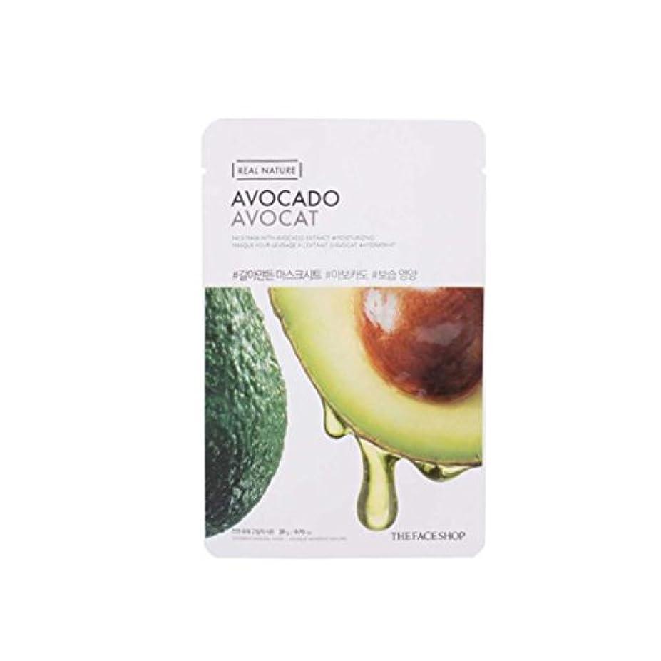 生産的失礼な美しい[The Face Shop] ザフェイスショップ リアルネイチャーマスクシート Real Nature Mask Sheet (Avocado (アボカド) 10個) [並行輸入品]