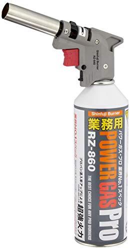 新富士 バーナー トリガー式パワートーチ ガスバーナー ガスボンベ付き 日本製 火力調節 炙り調理 溶接 小...
