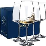 Exquisite White Wine Glasses [Set of 4] - 14 Ounce - Champagne Flutes Glassware, Square Wine Glasses, Stem Glasses, Alcohol Glasses