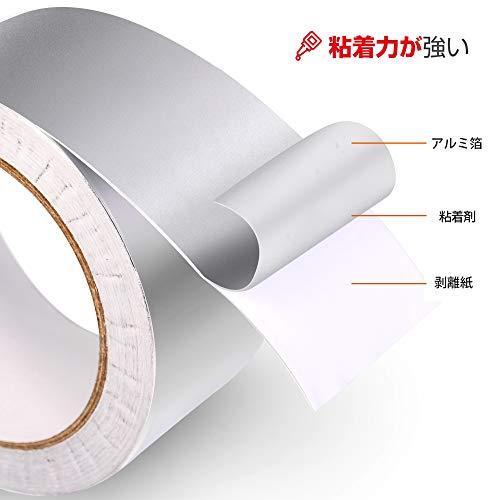 Yuankasiyu『アルミテープ』