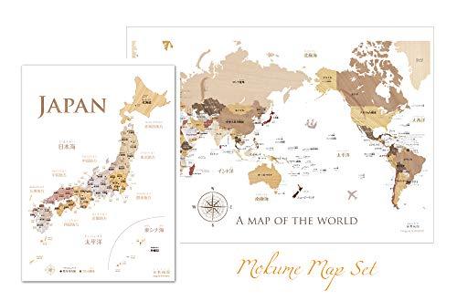 寄木風の日本&世界地図セット ポスターA2 B2サイズ 室内用 知育
