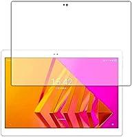 PDA工房 ALLDOCUBE X Neo Mirror Shield 保護 フィルム ミラー 光沢 日本製