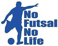 カッティングステッカー No Futsal No Life (フットサル)・1 約150mmX約195mm ブルー 青