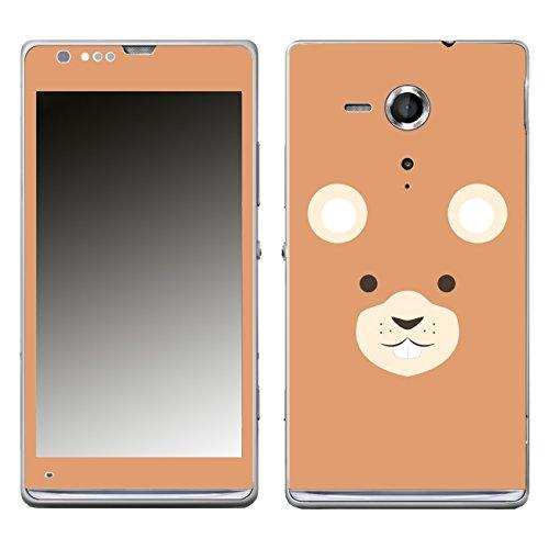 DISAGU SF 104952_ 1022Pellicola Design per Sony Xperia SP LTE–Motiv Hamster Viso