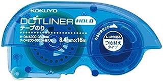 コクヨ テープのり ドットライナーホールド・つめ替え用テープ タ-D4200-08 3個セット