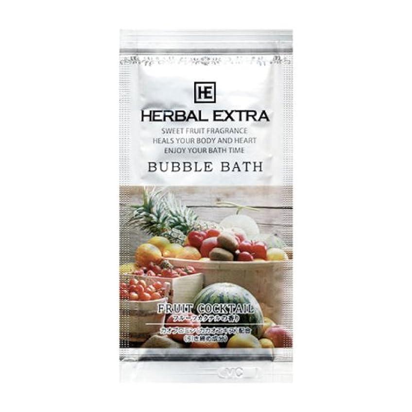 かご状憧れハーバルエクストラ バブルバス フルーツカクテルの香り 100包
