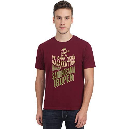 Crazy Punch Ye Enna Vena Nadakkattum Naan Sandhosama Irupen Men's Maroon Half Sleeve Tamil Movie Song Round Neck T-Shirt (Maroon, Medium)
