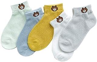 IAMZHL, 5 par/Lote Calcetines de bebé Espesar Dibujos Animados Comodidad Calcetines de algodón recién Nacido niños niño para 0-2 años Ropa de bebé recién Nacido-a59-12M