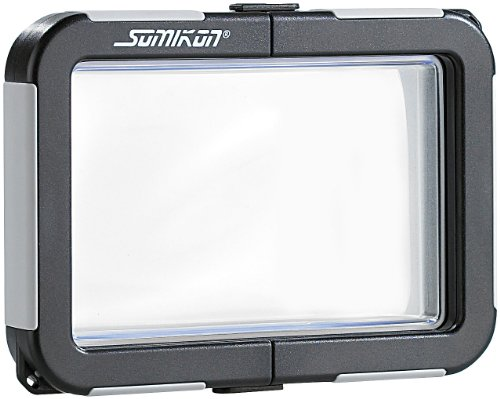 Somikon wasserdichte Kamerahülle: Kamera-Tauchgehäuse ohne Objektivführung (max. 99x64x20mm) (Wasserdichtes Foto-Kamera-Gehäusen)