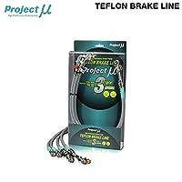 Projectμ プロジェクトミュー ブレーキライン TEFLON BRAKE LINE ステンレス/クリア ワゴンR MC22S ~02.3 (1~4型前期)