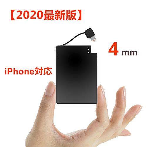 TNTORミニ超薄型モバイルバッテリーケーブル内蔵わずか4mm軽量小型ポータブルバッテリー2500mAh充電コード内蔵iPhone対応専用充電器持ち運び便利【2020最新版/PSE認証済】