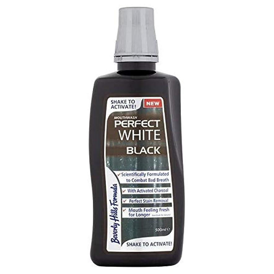 そう一回爆弾[Beverly Hills ] ビバリーヒルズ式完璧な白黒マウスウォッシュ500ミリリットル - Beverly Hills Formula Perfect White Black Mouthwash 500ml [並行輸入品]