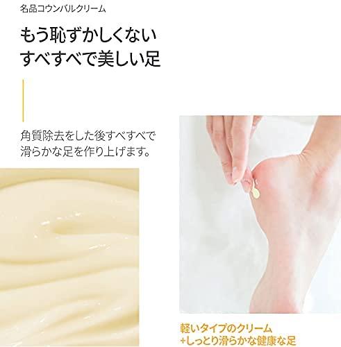 コウンバルかかと用クリームエミューオイル配合クリーム100gKoreacosmetic(moisturizingfootcarecreamred100g)