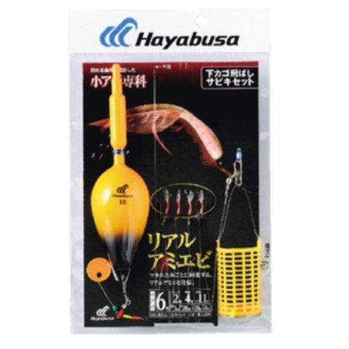 ハヤブサ(Hayabusa) 下カゴ飛ばしサビキセット リアルアミエビ 8-3