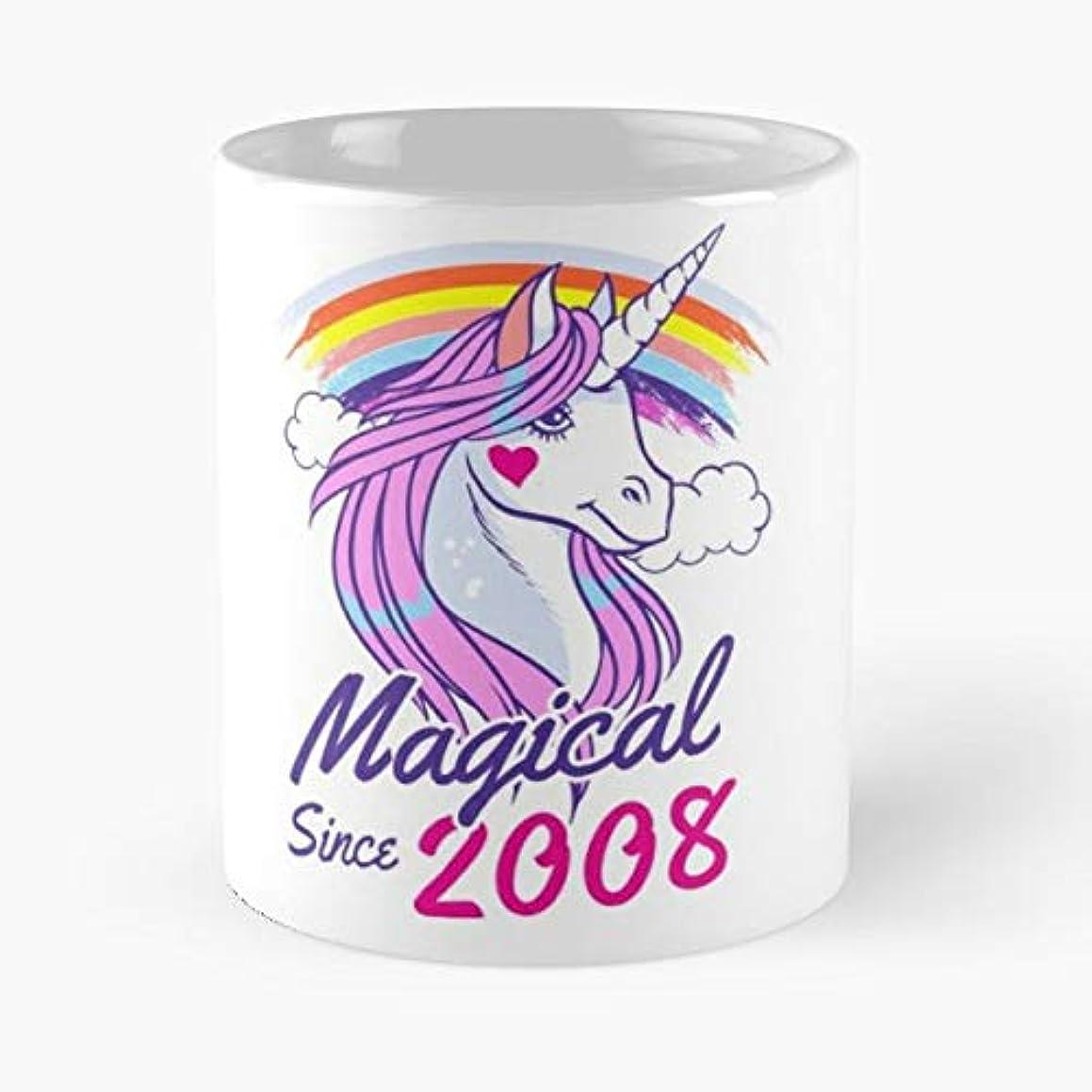 Unicorn Love Lover Her Gift Coffee/tea Ceramic Mug 11 Oz