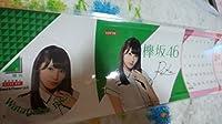 渡辺梨加 欅坂46 サイン写真シールカレンダー